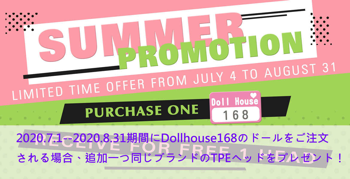 summer-promotion_dollHouse168