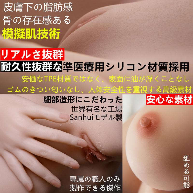 シリコン人形の模擬肌